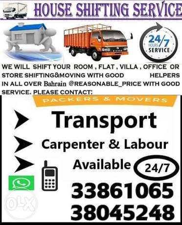(BM)Movers &packers
