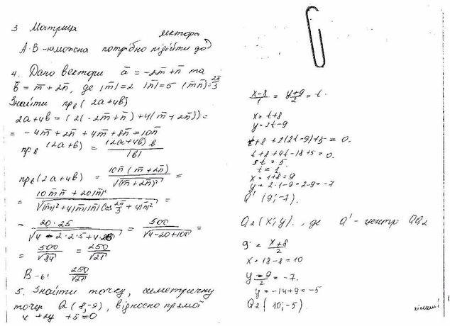 Помощь в решении задач физике экзамен на разрешение на оружие онлайн