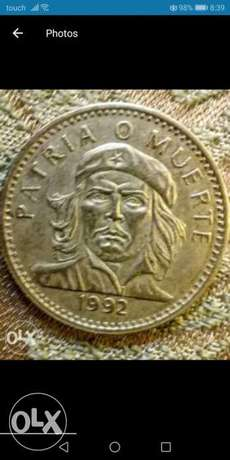 Che Givara Cuban Coin Very Special
