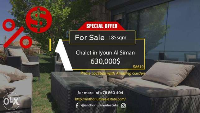 PRIME LOCATION Chalet in Faraya with STUNNING Viewشالي في فقرا ١٨٥ م٢
