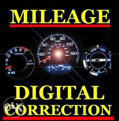 odometer correction