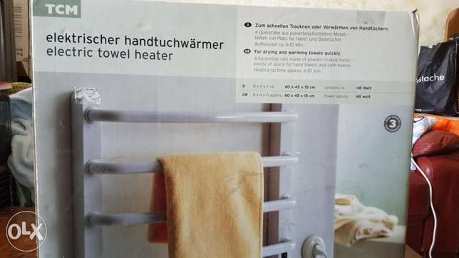 Electric Towel Heater