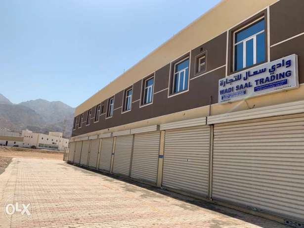 Shops and office FOR RENT AlMisfah