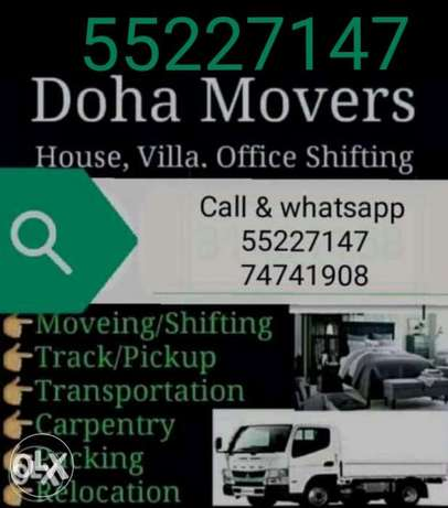 House shifting and transportation