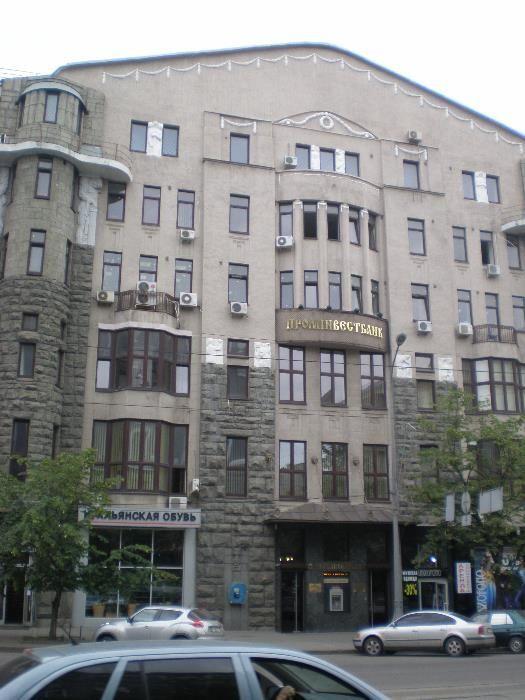 Аренда коммерческая недвижимость центр харьков аренда в центре москвы офиса и склада