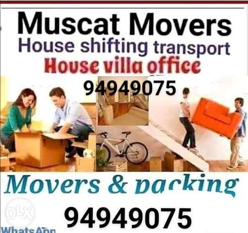 :'*/We provide shifting services all /over Oman we provide /(cheapest