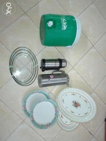 Very New Kitchenware. NEVER USED !!!