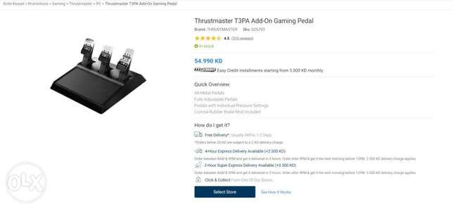 Thrustmaster T3PA pedal - almost brand new