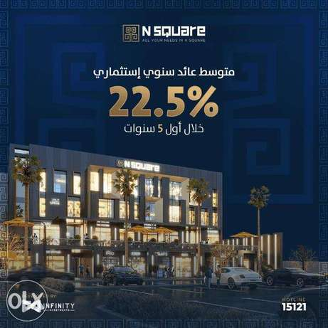 Shop for sale in el Narges Building New Cairo