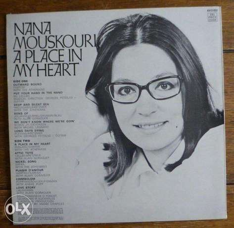 nana mouskouri a place in my heart vinyl lp