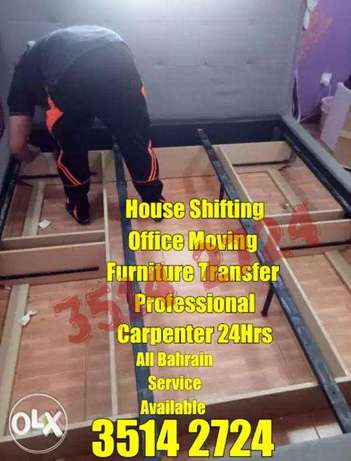 Professional Carpenter House Shifting Furnitur Fixing Low Rate call