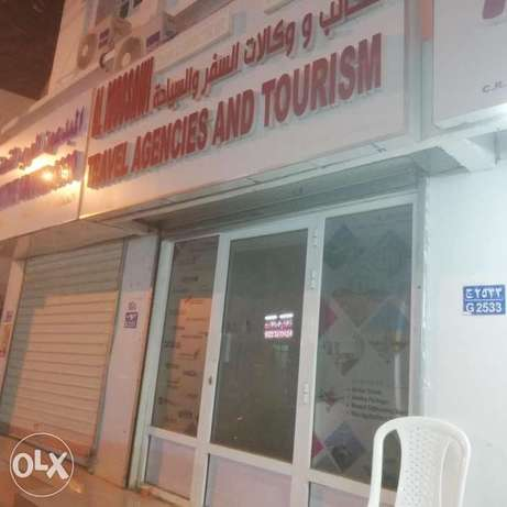 Shop for rent suitable for travels, office, mobile shop hamriya ruwi
