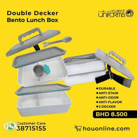 NomNom Lunch Boxes & Insulated Bags - Bahrain