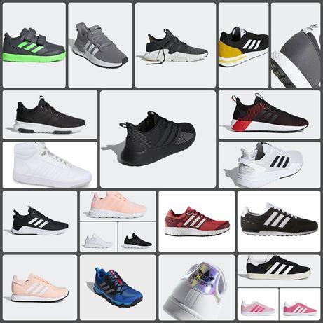 Adidas Się Damskie Buty OLX.pl