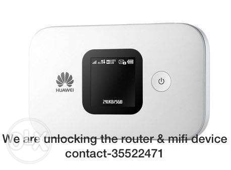 we open mifi and router sim lock