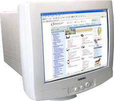 get crt monitor 17 inch 100