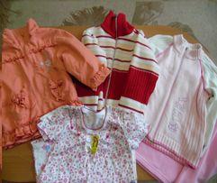 Одяг Дешево - Дитячий одяг - OLX.ua 0a00dc82901b8