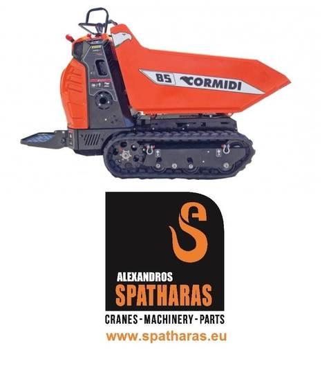 Cormidi C85 Series - 2017