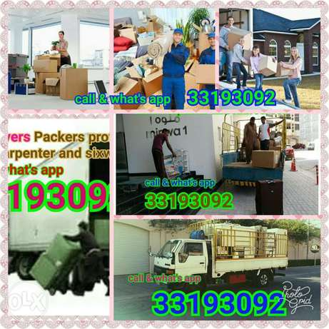 movers Packers professional lebur carpenter and sixwheel truck