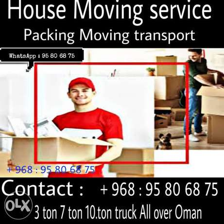 OMAN Movers Packers No.1