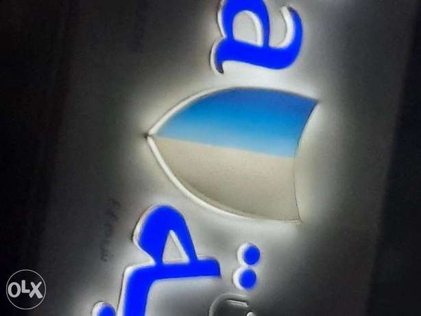 3D sign board making خطاط stickers