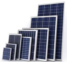 Solar Energy Products For Sale