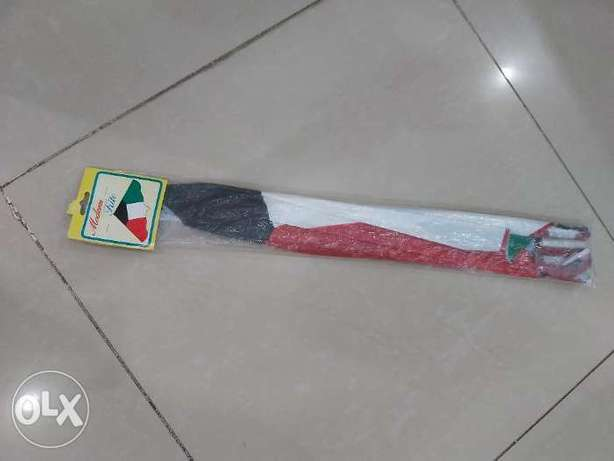 New Kuwait Flag Kite