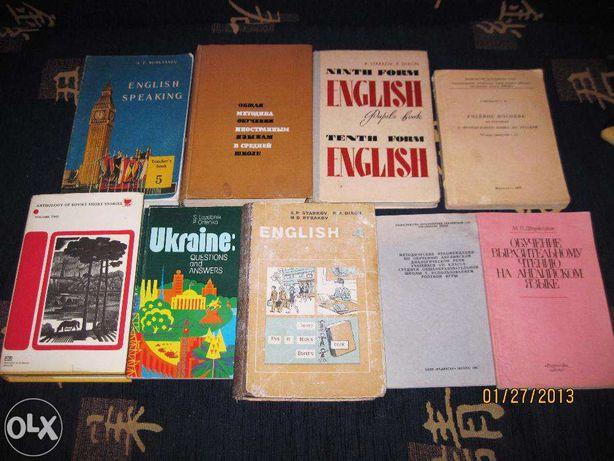 коллекция книг на английском языке