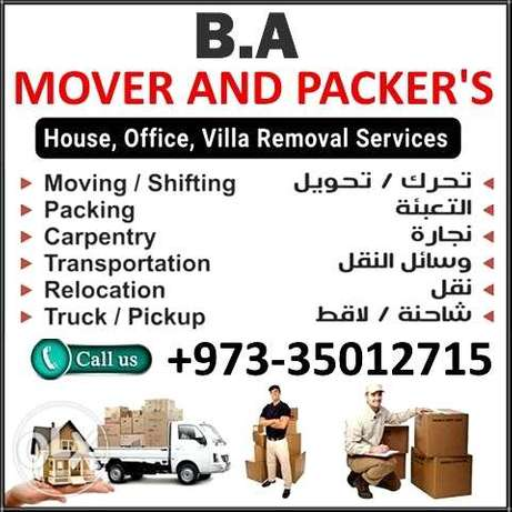 House Shifting service's