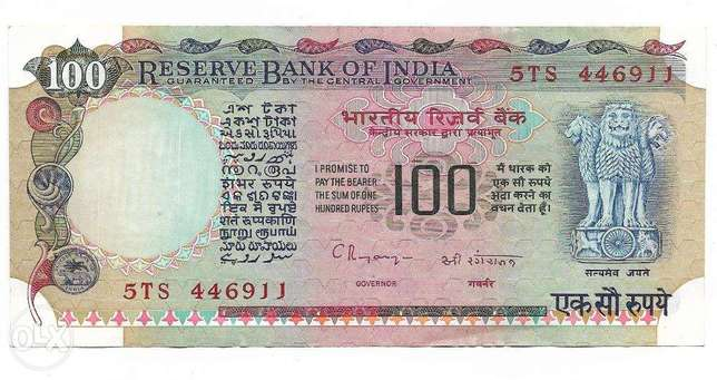 India 100 Rupees note 1987