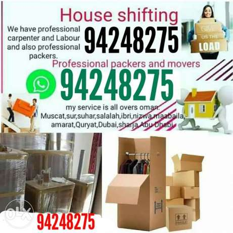 #/House moving packing furniture fixing.