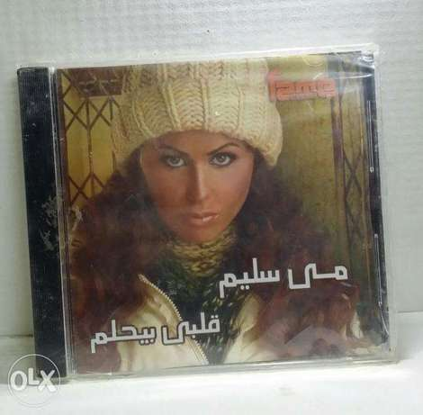 CD originalMai Selim Alby By7lam