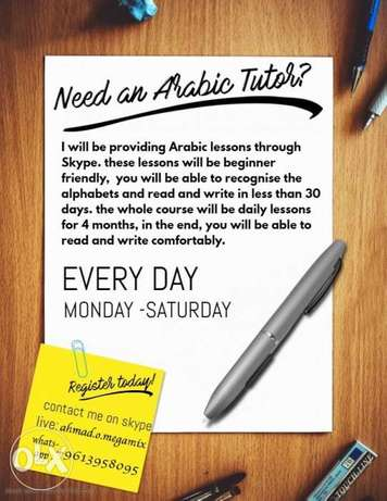 arabic instructor for foreigners & expat