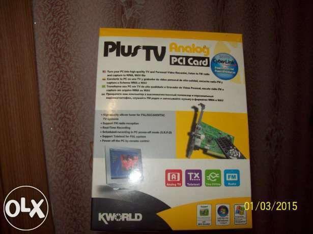 KWorld PVR-TV 7131SE TV Card New