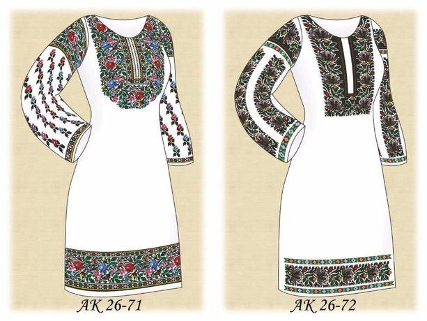 Набори заготовок для вишивки бісером жіночої сукні (10 моделей) Львов -  изображение 2 10c6796dc9a23