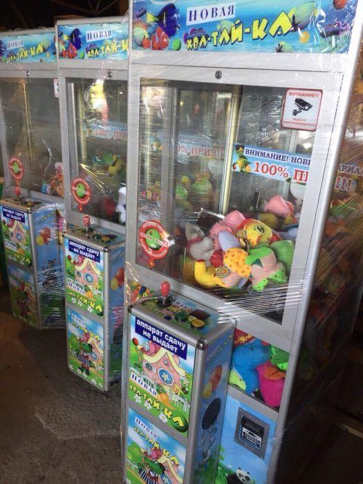 Азартные игры игровые автоматы