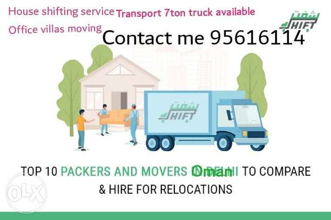 House shifting service available