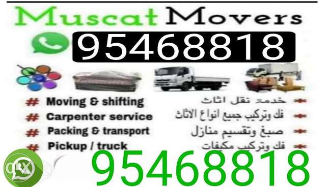 Best movers in All Oman with transport
