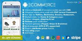 Android App for any type of store like Fashion, Electronics, Grocery