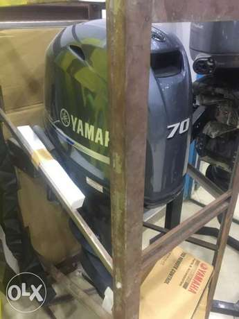 Yamaha 70hp four stroke