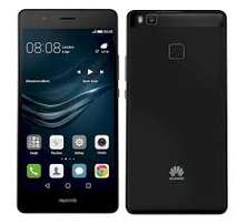 Huawei P9 lite still new for sale