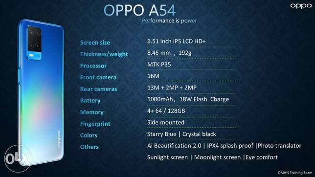 OPPO A54 new arrival