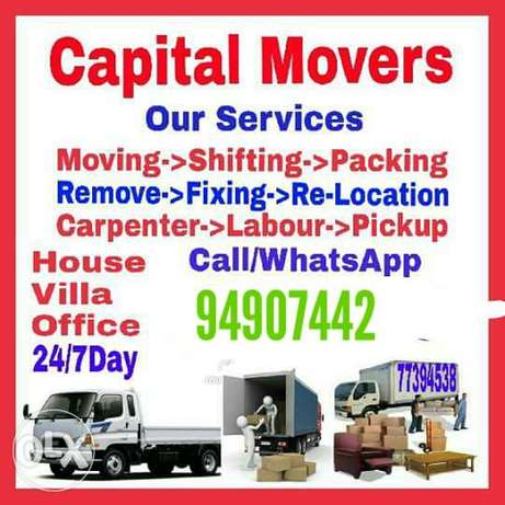 Best services furniture moving