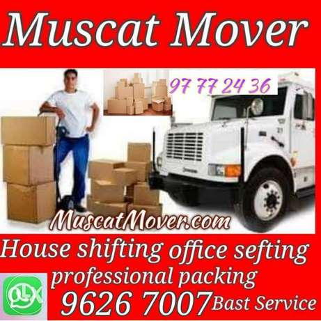 Muscat Mover House shifting