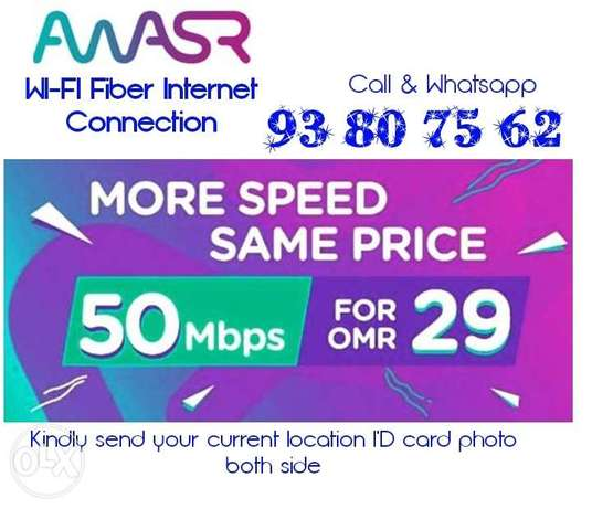 Awasr unlimited wifi connection available