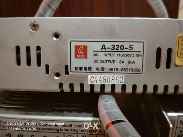 power supply 5V 50A ( egy technology for electronic system)