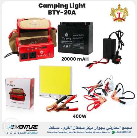 Camp light Picnic light barbecue light on Stainless steel Telescopic r