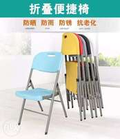 Folding chairs and stools
