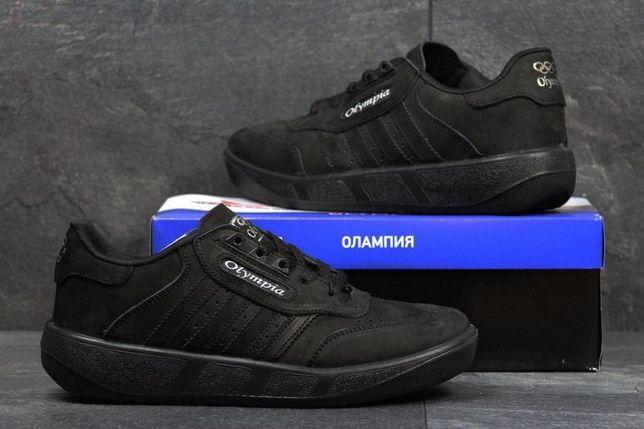 Кроссовки Adidas московские старая модель кросовки мужские Адидас кожа  Хмельницкий - изображение 7 cdedca59347