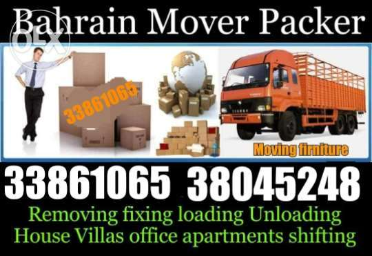 Usman Movers and packers